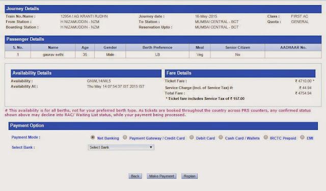 IRCTC Ticket Summary