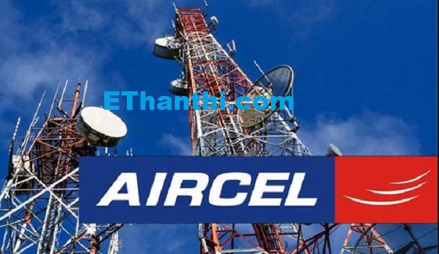 'ஏர்செல்' முடக்கிய ரூ. 50 ஆயிரம் கோடி யாரிடம் சேரும்? | 'Aircel' muted Rs. Who will get 50 thousand crore?
