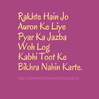 Salman Mobile World Shayari Dilkash
