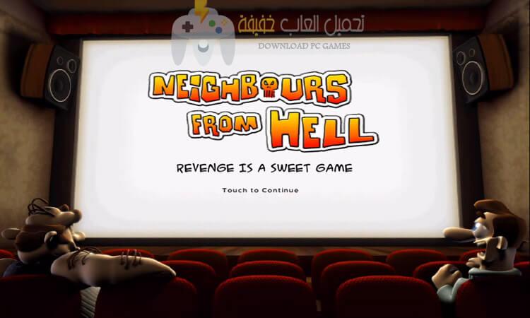 تحميل لعبة ازاى تخنق جارك Neighbours From Hell للكمبيوتر
