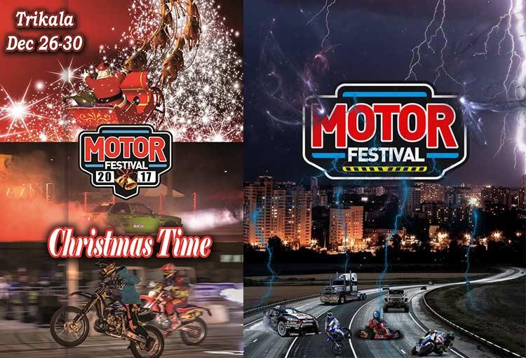 Το «Χ Μotor Festival» έρχεται στα Τρίκαλα και θα είναι Χριστουγεννιάτικο (VIDEO)
