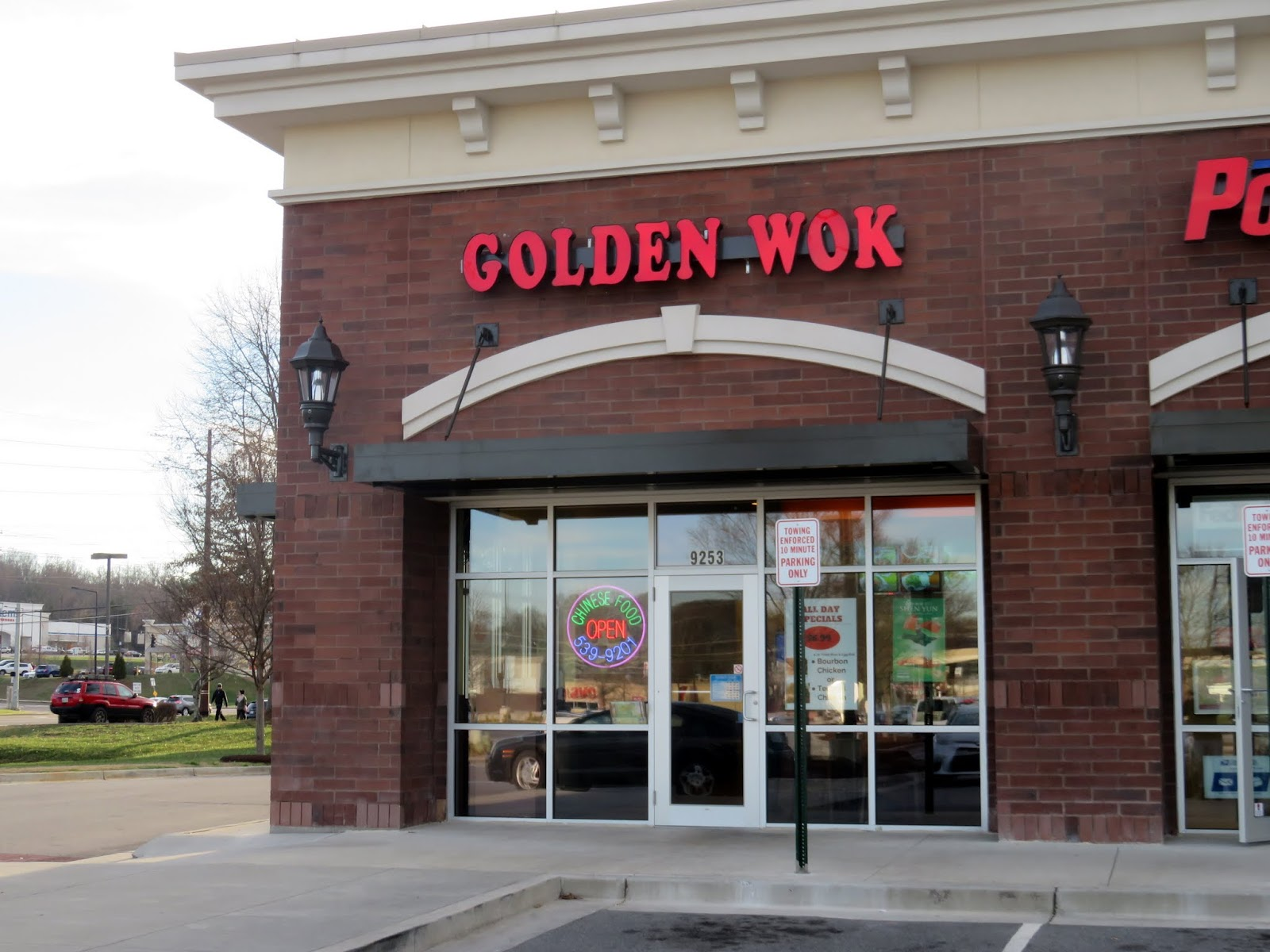 Big daddy dave chinese food the golden wok for Golden wok ommen