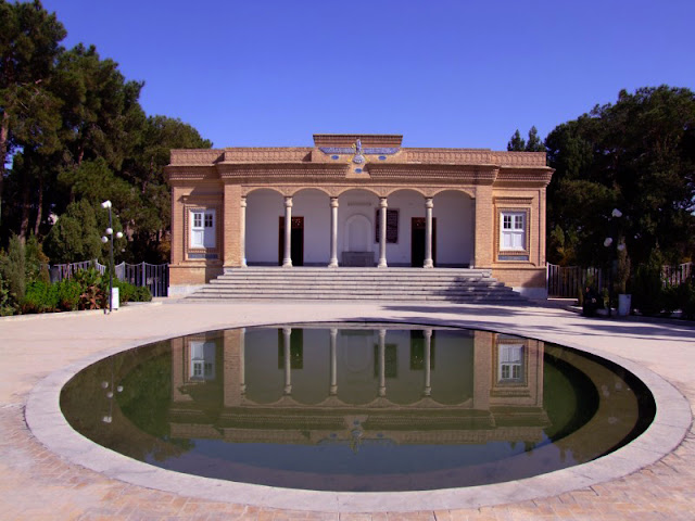 The Zoroastrian Fire Temple in Yazd. Iran