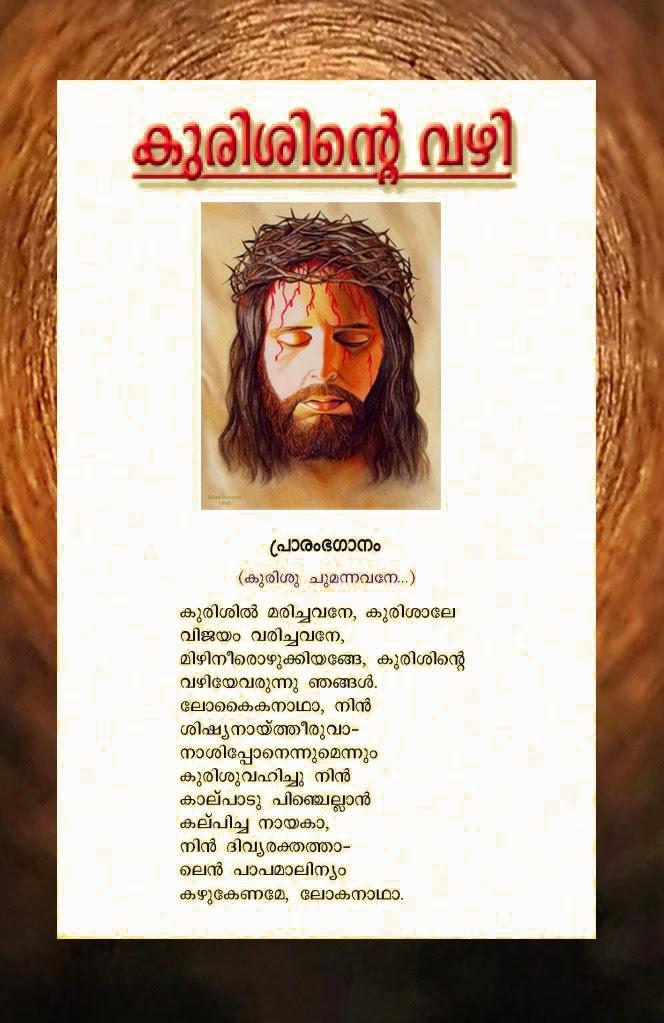 Amen Malayalam Book Pdf