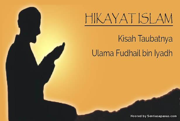 Al-Fudhail.jpg