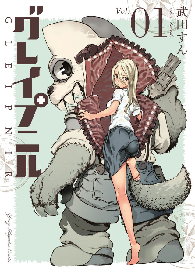 Manga Gleipnir de Sun Takeda tendrá anime