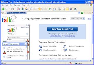 تحميل برنامج المراسلة الفورية Google Talk