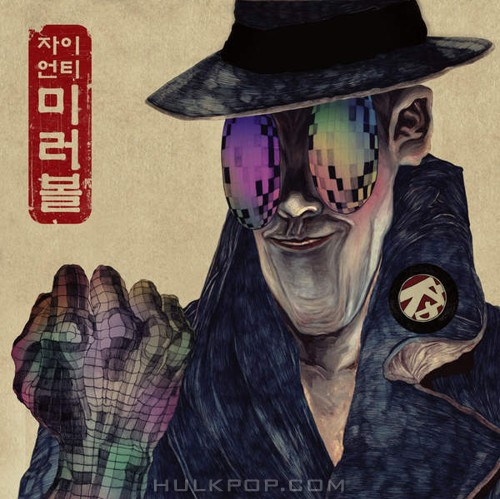 Zion.T – Mirrorball – EP (ITUNES PLUS AAC M4A)