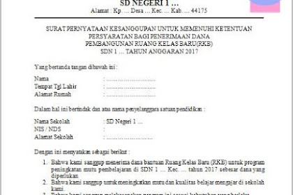 Surat Pernyataan Sanggup Memenuhi Syarat Penerimaan Bantuan RKB