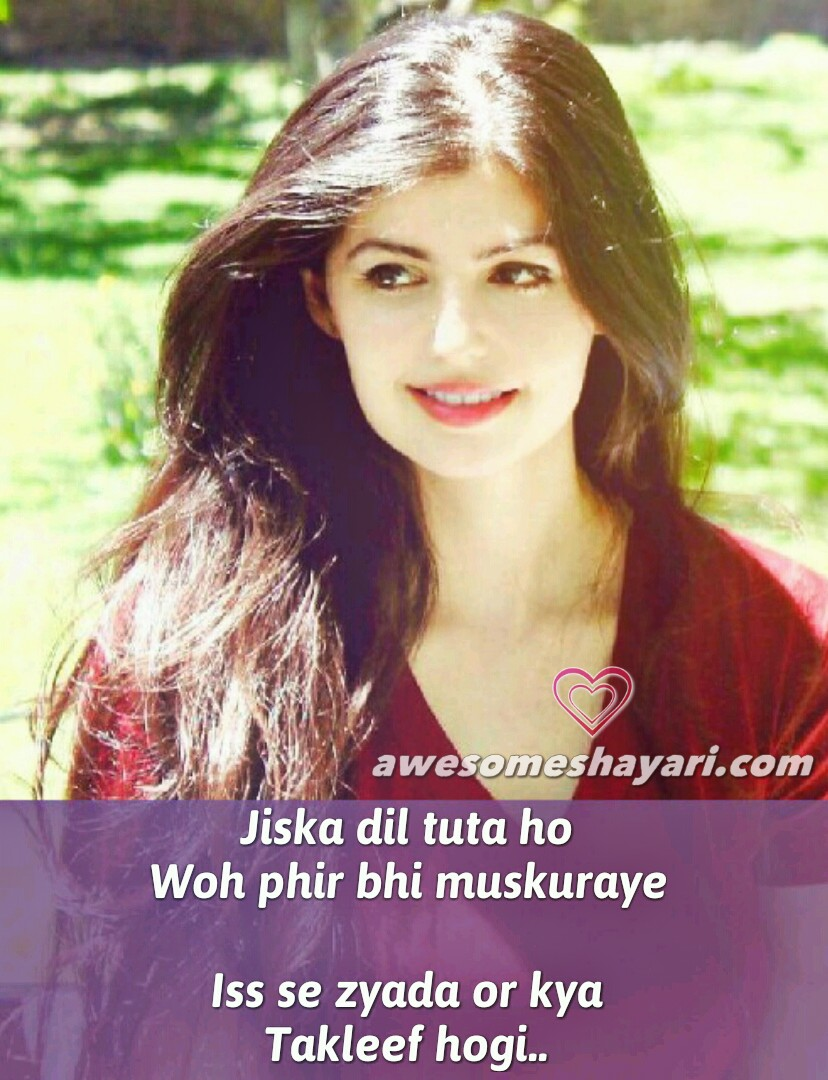 dard chupane wala shayari girls