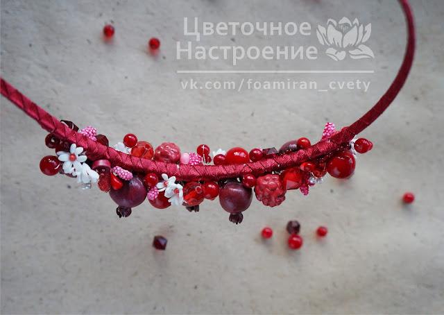 ягоды с помощью горчего пистолета