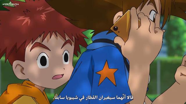 Digimon Adventure 2020 مترجم أون لاين عربي تحميل و مشاهدة مباشرة