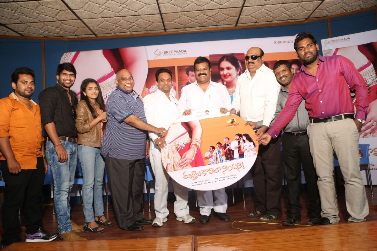 Vajralu Kavala Nayana movie audio-HQ-Photo-13