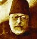 Short Essay on 'Abul Kalam Azad Jayanti: 11 November' (100 Words)