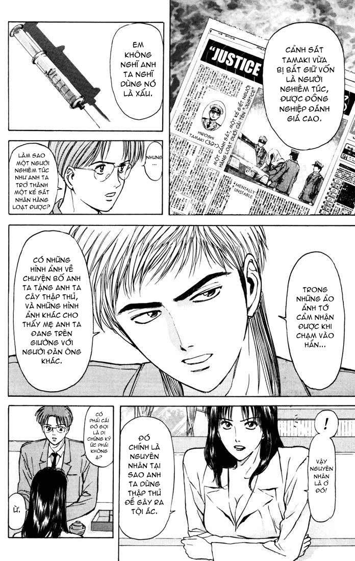 Psychometrer Eiji chapter 54 trang 15