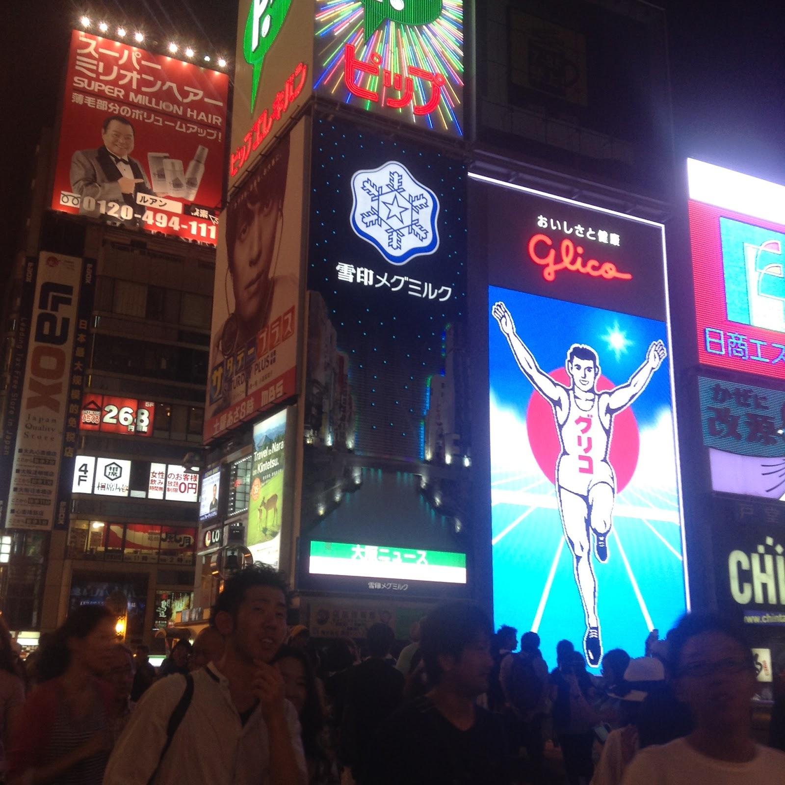 Glico man Dotonbori, Osaka