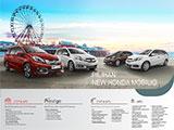 Spesifikasi Mobil Honda Mobilio 2016