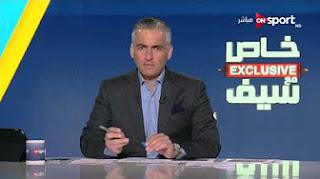 برنامج خاص مع سيف حلقة الاحد 26-3-2017