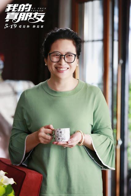 my true friend chinese real estate drama Xu Di