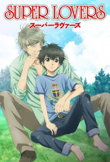 Super Lovers Subtitle Indonesia