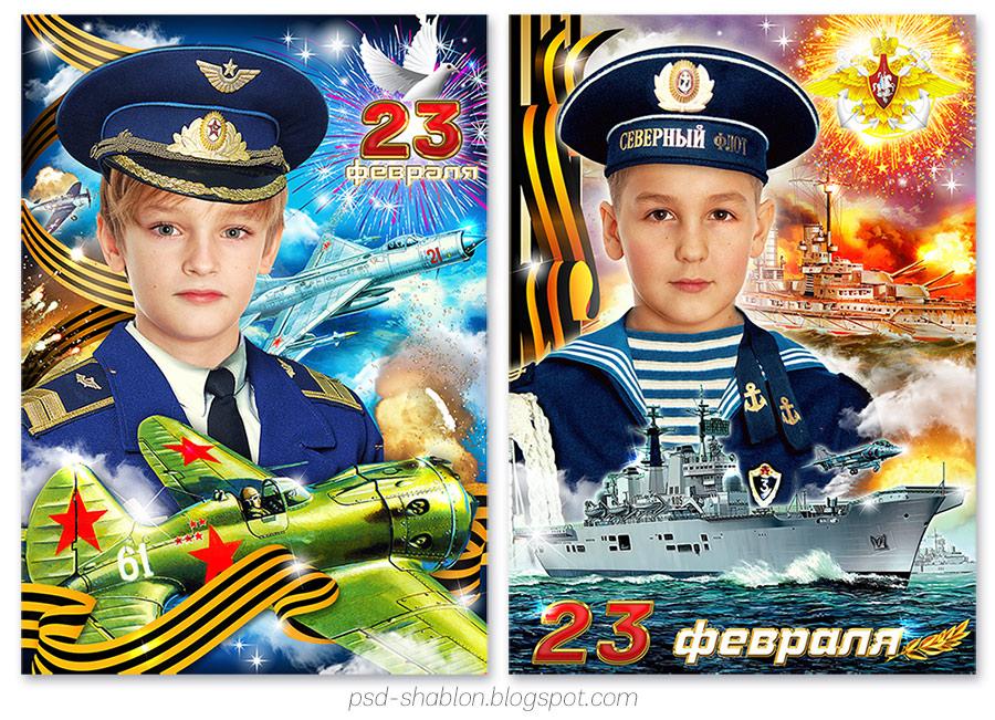 ❶Детские шаблоны 23 февраля|Поделки к 23 февраля в школу|открытка к 23 февраля своими руками | детям | Pinterest | Holiday, Pop up and Cards||}