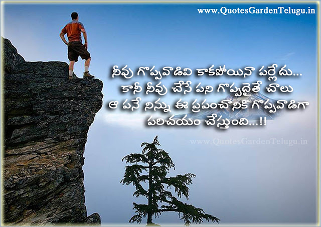 Top telugu Good night messages wallpapers all time