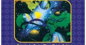 Urdu Books And Urdu Novels