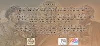 Εκδήλωση στο Άργος: Από τον Μέγα Αλέξανδρο στον Στρατηγό Μακρυγιάννη