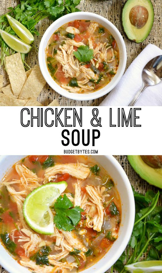 BEST CHICKEN AND LIME SOUP RECIPE