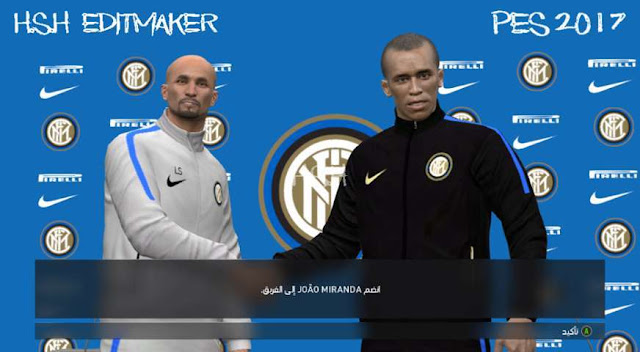 Inter Milan Press Room & Manager Kits PES 2017