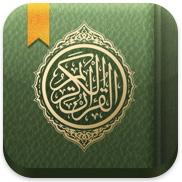 تحميل برنامج القران الكريم Quran Reader مجانا للايفون
