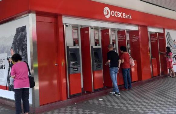 Bekas peniaga OCBC didakwa melakukan perdagangan tanpa kebenaran, menyebabkan kerugian kepada bank