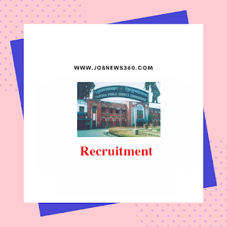 TPSC Recruitment 2019 for 100 Typist Posts