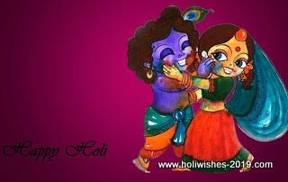 Happy Holi Happy Holi 2019 । Holi Images And Happy Holi Wishes 2019