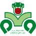 Zob Ahan SC 2019/2020 - Effectif actuel