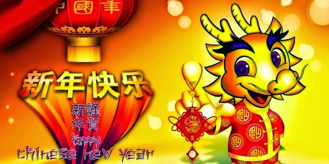 Chinese New Year 2019 Wallpapers