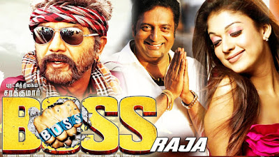 Boss Raja 2016 Hindi Dubbed 720P HDRip 850mb , South indian movie Boss Raja hindi dubbed 720p dvdrip 700mb brrip bluray 1gb free download or watch online at world4ufree.be