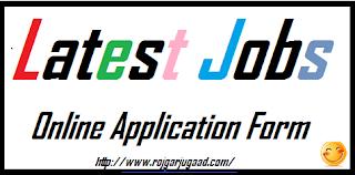 Railway Jabalpur Apprentice Online Form 2016