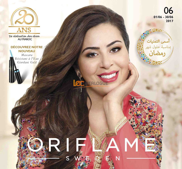 catalogue oriflame juin 2017