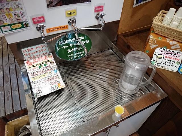 沖縄特産販売株式会社の試飲コーナーの写真