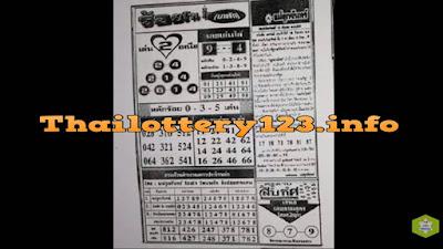 Thai Lottery 1st First Paper Full Magazine Tips 16 September 2018