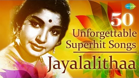 Jayalalithaa – 50 Unforgettable Songs | Audio