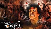 Kalpana 2 Kannada Movie