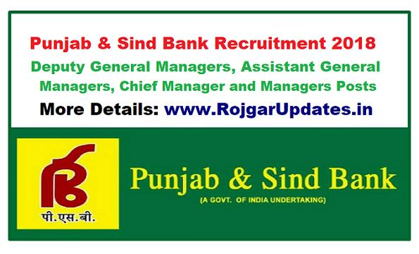 Punjab & Sind Bank Recruitment 2018