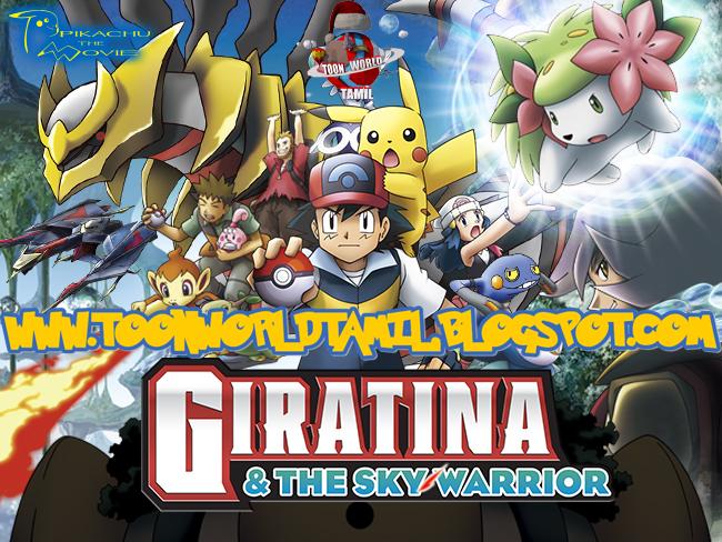 Pokemon 11th Movie Giratina And The Sky Warrior In Tamil