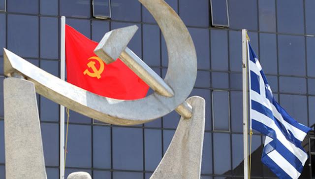 ΚΚΕ Πελοποννήσου: Ο λαός έχει την πείρα να μην παγιδευτεί στο παραμύθι της «δίκαιης ανάπτυξης»