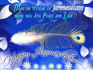 Happy Krishna Janmashtami Quotes