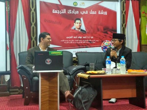Adakan Workshop Terjemah, IKPM Kairo dan PPMI Mesir Bangkitkan Gelora Menerjemah Masisir