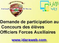 élèves officiers Forces Auxiliaires