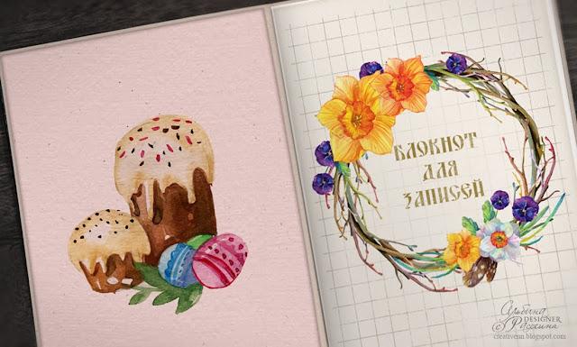 Блокнот скрапбукинг. Странички для блокнота и кулинарной книги. Фоны и картинки Пасха.